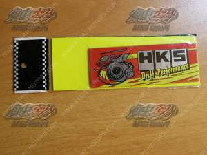 Drift Performance HKS 110 x 40 mm